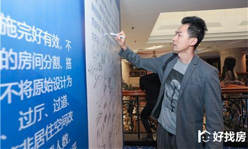 """杭州市住房租赁管理协会成立 麦家公寓当选""""第一届理事单位"""""""