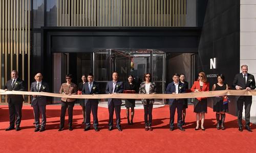 长沙尼依格罗酒店10月29日开业