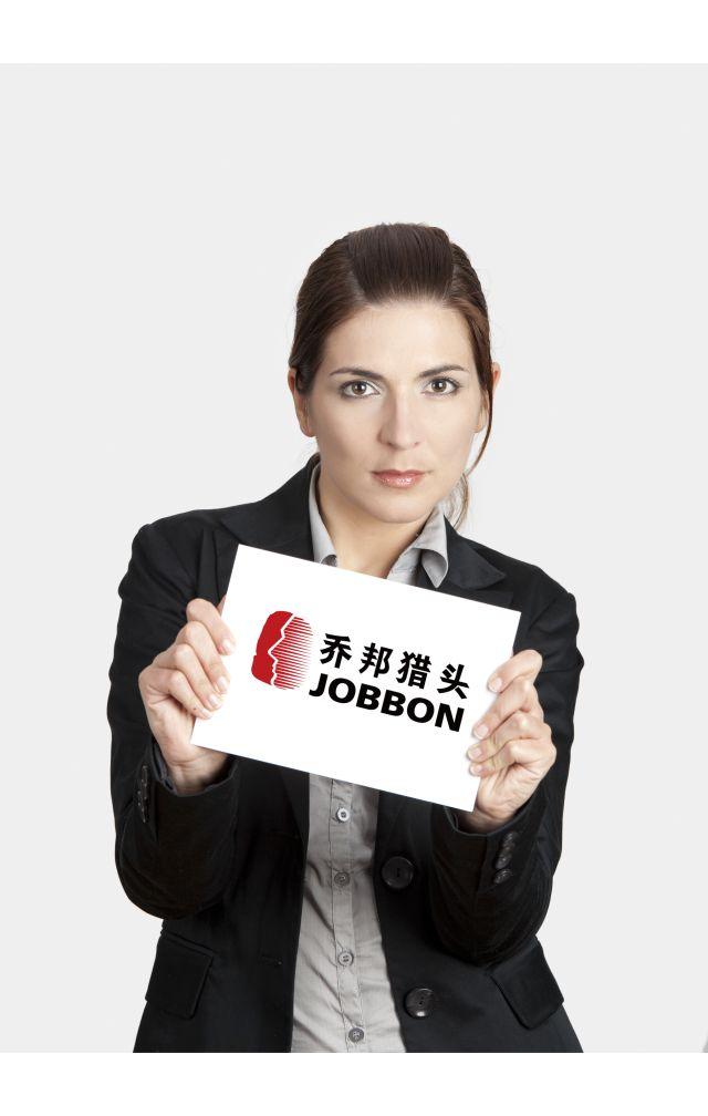 乔邦猎头:精准推荐人才助企业成长