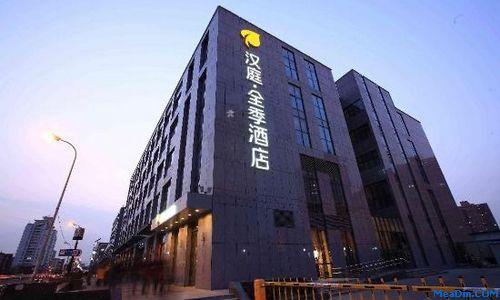汉庭全季酒店2012年将新增30-40家门店