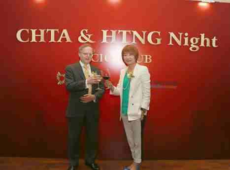 CHTA&HTNG顾问委员会第一次会议在港举行