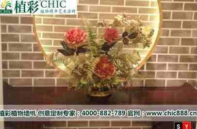 植彩植物墙艺营造浪漫的墙面壁纸