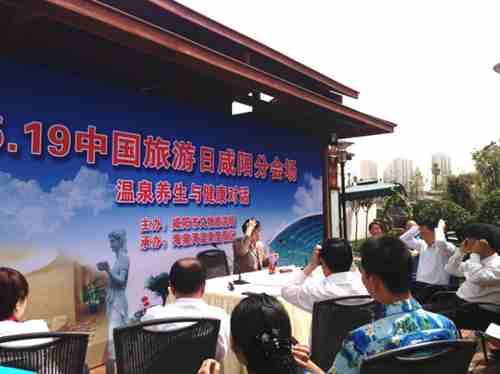 2013年中国旅游日咸阳分会场活动举行