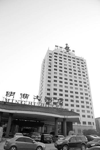 济南酒店大规模摘星 18家酒店被取消资格