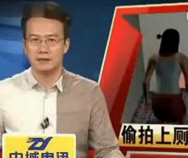 饭店偷拍女性如厕 老板被治安拘留