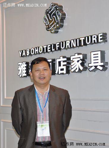 广东雅柏家具实业有限公司副总经理杨发浩先生