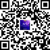 预见未来 中国旅游住宿业MBI颁奖盛典报名启动(图12)