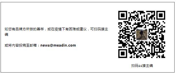 微信截图_20200227093803.png