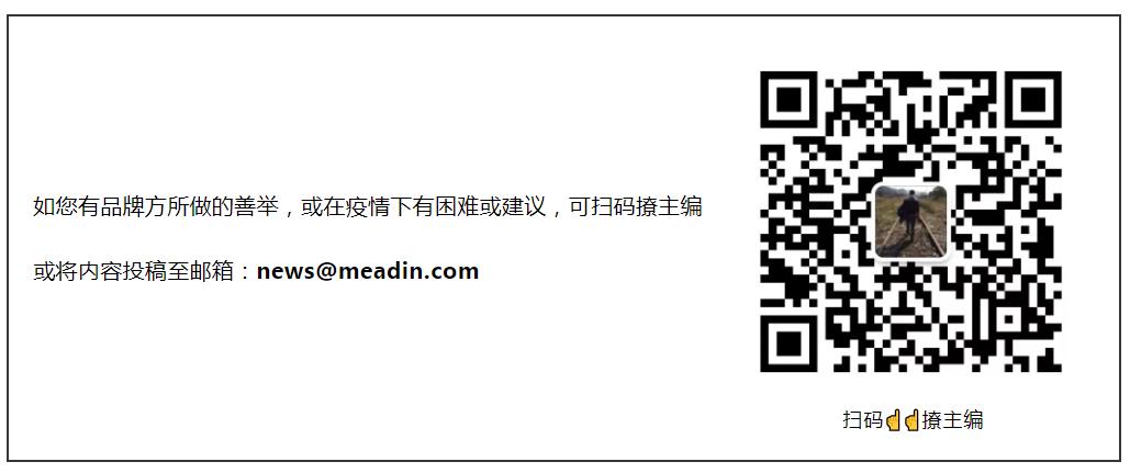 微信截图_20200214100122.png