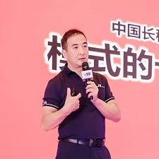 新派公寓创始人及CEO、赛富不动产基金合伙人 王戈宏