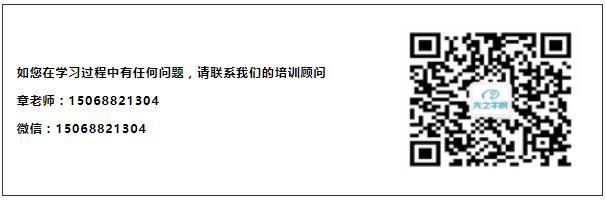 微信截图_20200212100230.png