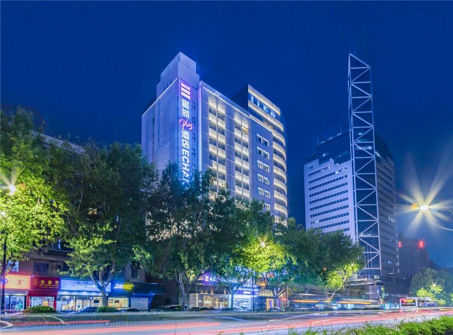 4 宜尚PLUS酒店杭州西湖庆春路店外观.jpg