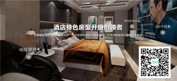 菁享荟6.jpg