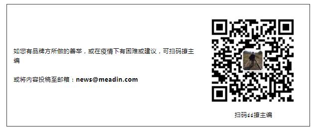 微信截图_20200226081821.png