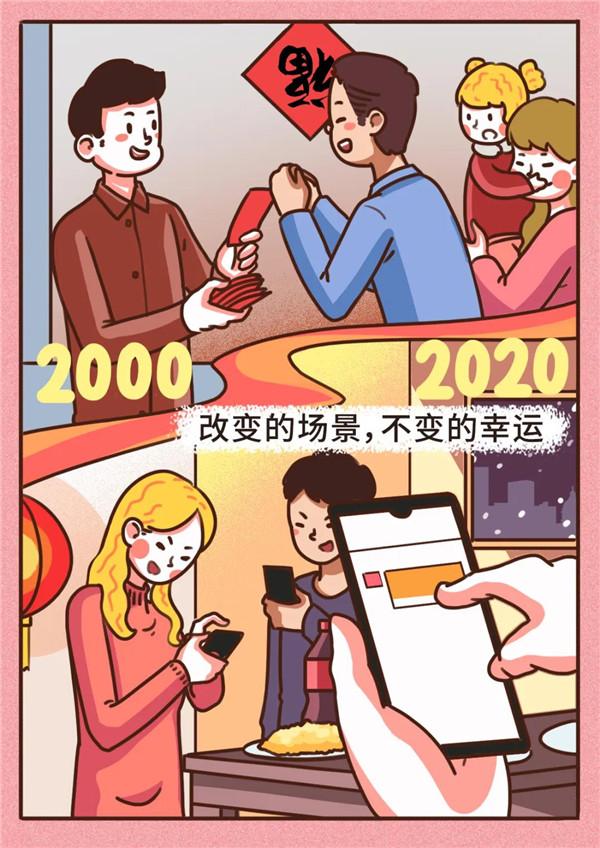 微信图片_20200506155132.jpg