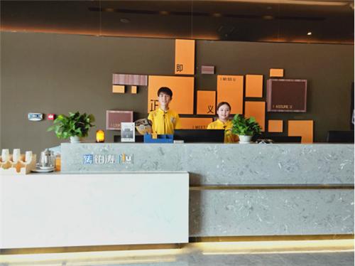 IU酒店7月新店速递968.png