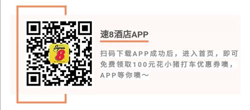 微信图片_20200826162454.jpg