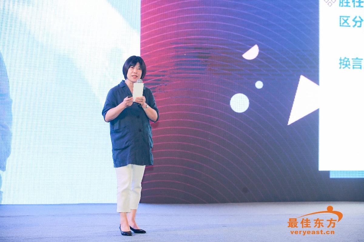 先之教育首席顾问陈秋:品牌撬动酒店,岗位胜任能力