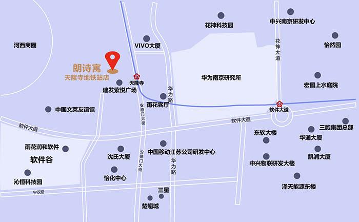 朗诗寓南京天隆寺地铁站店区位