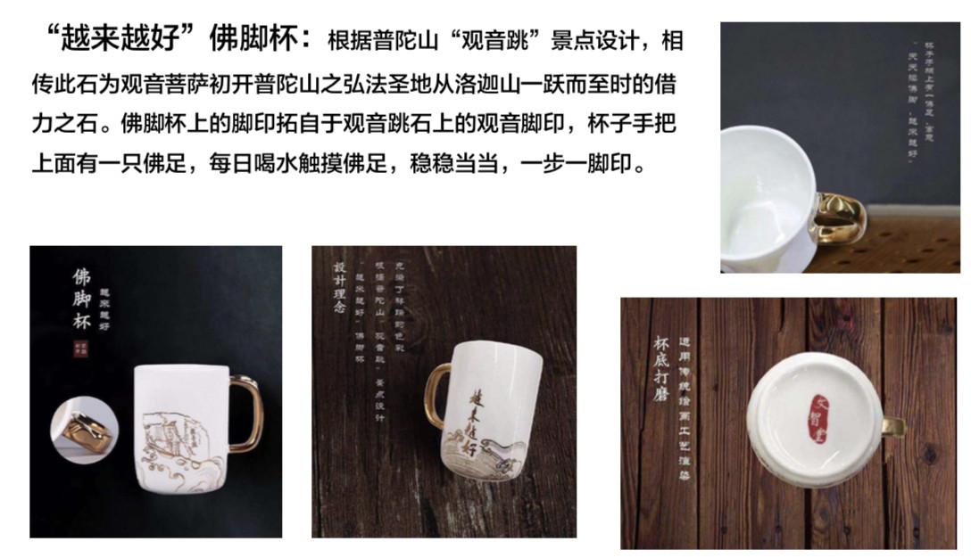 景区消费同质化?「文智堂」想要打造中国景区IP文创产品生态链