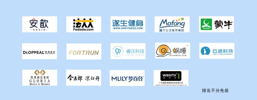 logo贴片(1).jpg
