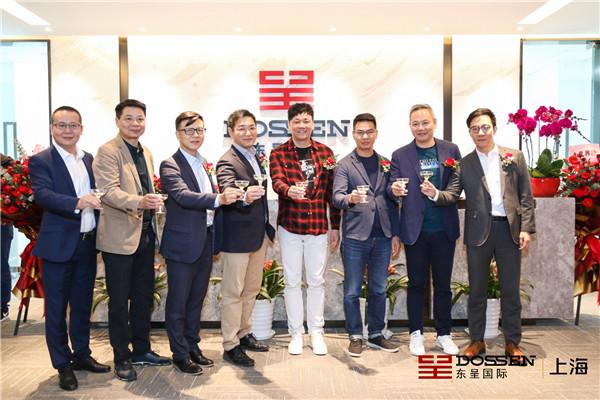 3 东呈国际集团高管为上海总部成立祝酒.jpg