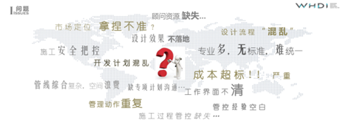 万达美华首家直营店背后的中档酒店暗战201911013332.png