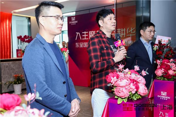 4 东呈国际集团创始人、董事长兼CEO程新华(中间)致辞.jpg