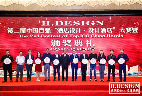 5东呈国际集团-最具影响力设计酒店集团(左4).jpg