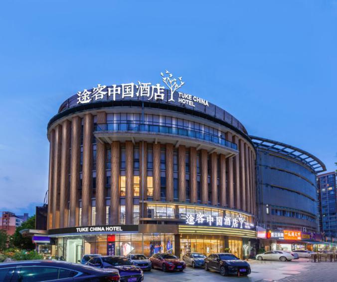 预见2021年,途客中国酒店引领中端领域次时代