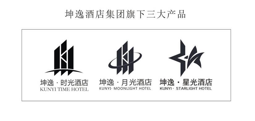 """实勘坤逸·时光酒店--业内的""""生活美学家""""(图1)"""