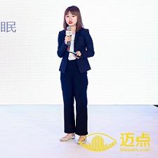 成都锦江·卓净·日精洗涤公司销售总监曾幼玲
