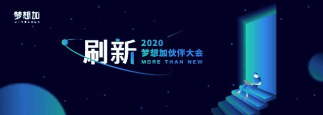 微信图片_20201130142150.jpg