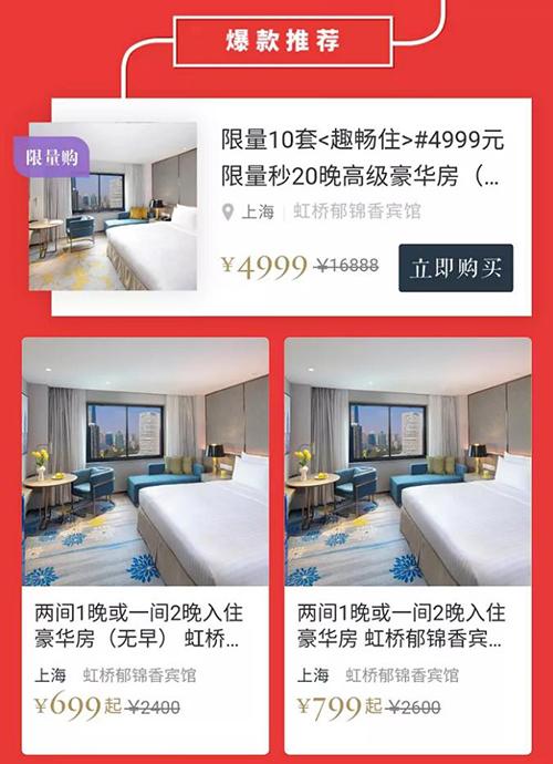 图片1-2.jpg