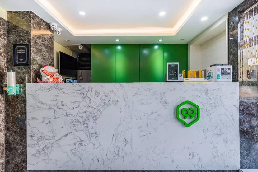 新店开业丨99优选酒店(北京体育大学信息路店)
