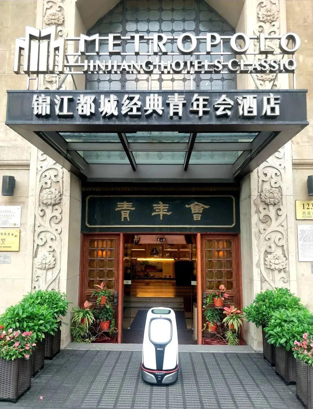 锦江都城锦然有叙沙龙——讲述《海上花》的都市文化
