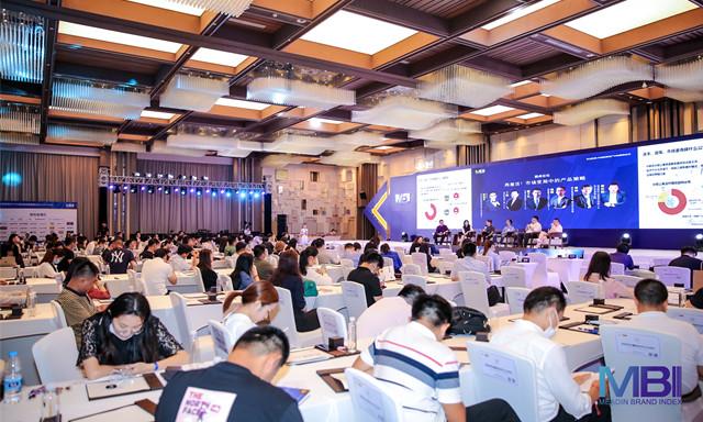 中国租赁地产MBI颁奖盛典