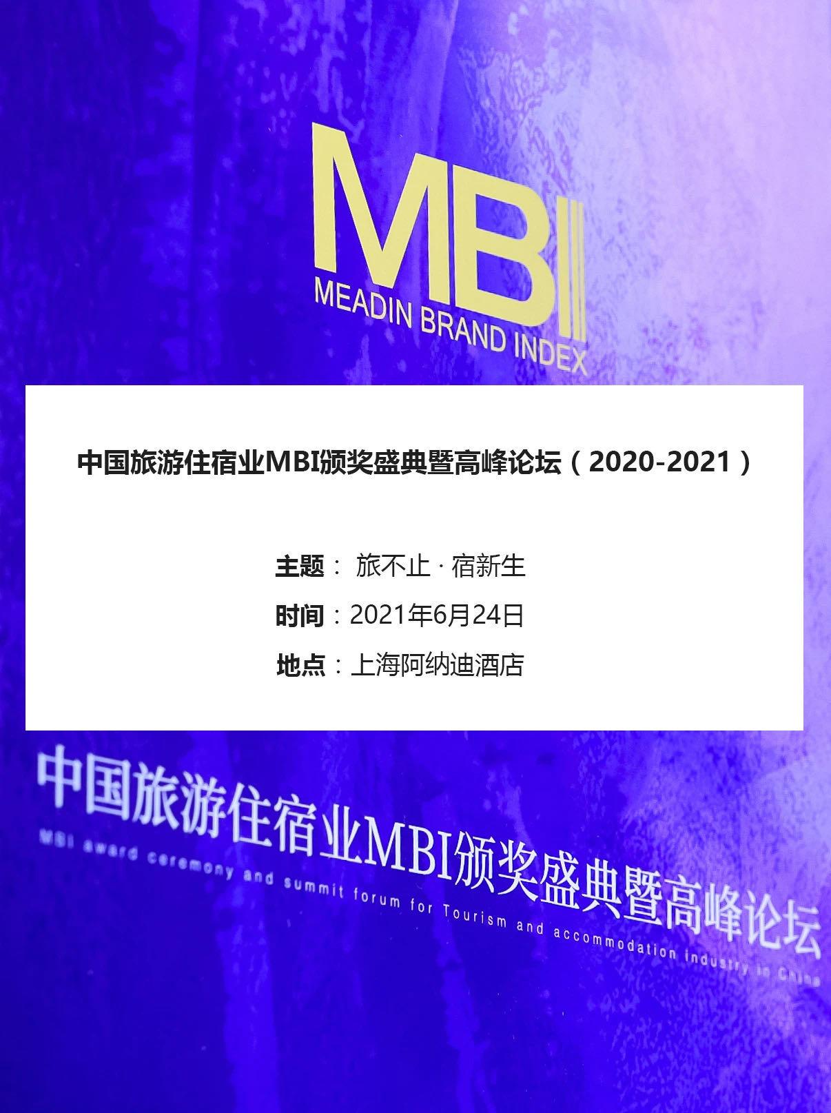 微信图片_20210330114420.jpg