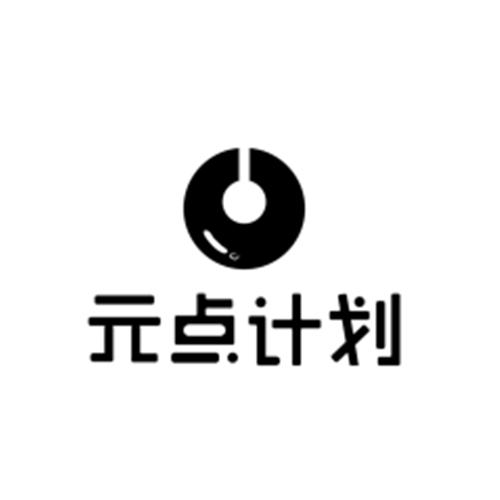 """""""传递爱•伴成长"""" 元点计划公益活动再进惠州,将环保与社会责任进行到底!"""