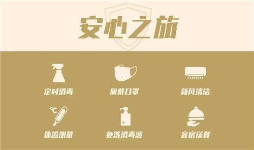 24_看图王.web.jpg