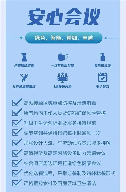 20_看图王.web.jpg