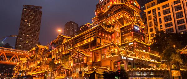 重庆幸福广场格盟酒店,陪您打卡这座网红之都