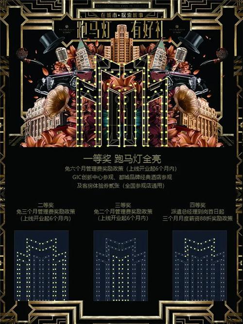 44_看图王.web.jpg