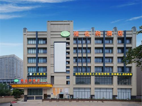 城市C位!维也纳酒店四川绵阳高铁站万达店盛大开业