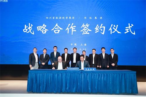 华住集团与旅投锦江达成战略合作 助力国资运营效率提升 共拓大西南酒旅市场