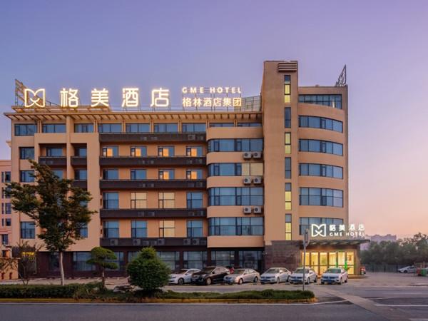 泰州靖江格美酒店,与您共享美食美景