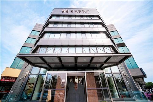 朗丽兹酒店北京亦庄桥地铁站店外景_看图王.jpg