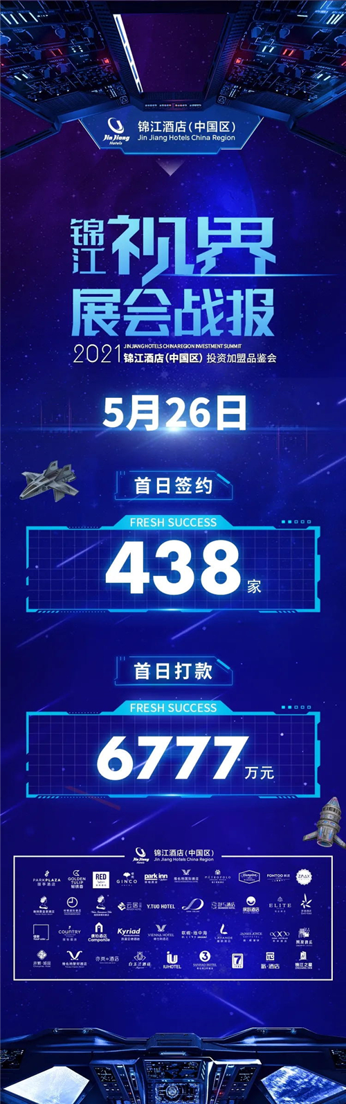 21(1)_看图王.web.jpg