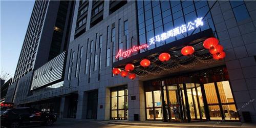 雅阁酒店品牌矩阵价值提升,雅阁公寓美誉度位居第二
