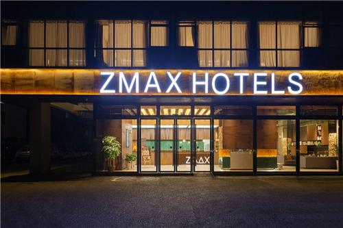 ZMAX HOTELS•佛山祖庙创意产业园店,佛山祖庙的ZAO动空间